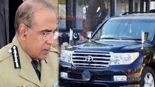 IG Punjab daughter stopped by Excise and Police