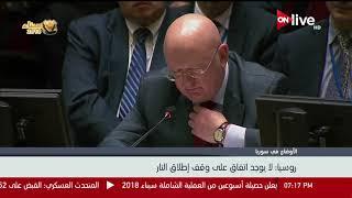 مجلس الأمن يرجئ التصويت على مشروع قرار لوقف إطلاق النار