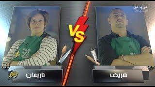 Crazy Market | تحدي الأزواج..شريف تميم ضد ناريمان صادق| الحلقة العاشرة