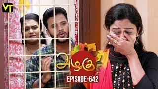 Azhagu - Tamil Serial | அழகு | Episode 642 | Sun TV Serials | 28 Dec 2019 | Revathy