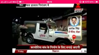 Communal Riot in Sikar