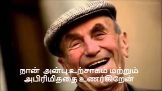 The Secret trailor in Tamil
