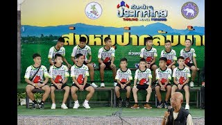 Out of hospital, Thai boys share lessons learned in cave