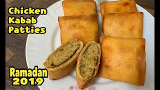 Unique Chicken Kabab Patties /Iftar Recipe For Ramazan /Make And Freeze By Yasmin Cooking
