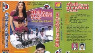 Bhojpuri hot songs 2015 new || A Rama Nihuri Nihuri Ke || Naresh Kumar Yadav