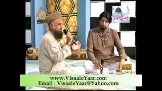 Syed Faishuddin Soharwardi With Tasleem Sabri 9th Ramadan In Qtv,By Visaal