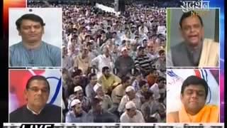 Zakir Naik exposed - गलत वेदों की व्याख़्या (Full)