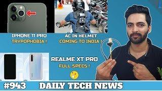 Realme XT Pro Full Specs,Moto Budget TV India,AC Helmet,Redmi 8A,Vivo U10,Iphone 11 PHOBIA #943