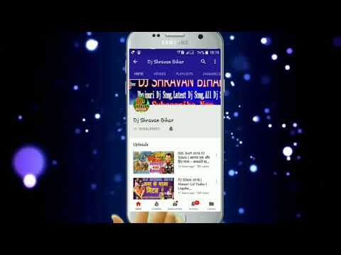 Xxx Mp4 Bol Bam Song 2018 Dj Par No1 Bajne Wala Gana 3gp Sex
