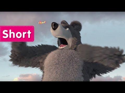 Xxx Mp4 Masha And The Bear And Action 🐒 King Kong 3gp Sex