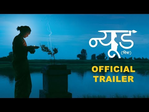 Xxx Mp4 Nude Trailer Ravi Jadhav Zee Studios Marathi Movie Trailer 3gp Sex