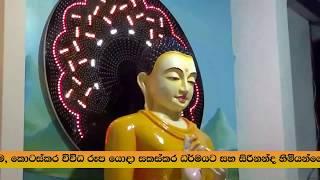 කාගම සිරිනන්ද හිමි රත්නපුර ධර්ම දේශණය - Ven Kagama Sirinanda Thero Rathnapura