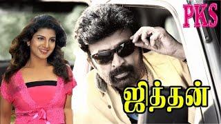 Rajasekhar In Jithan,Ramba,Soundarya,mega Hit Telgu Movie tamil Dubbed Full Movie