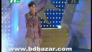 Bangla Song  Tara Bhora Rate