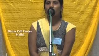 Testimony at Divine Call Centre Mulki