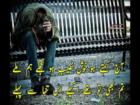 Xxx Mp4 Urdu BEst Sad Poetry Hindi Love Poetry Sad SHayari Pehle Tanha Abbas Aftab Ahmad Sad Poem 3gp Sex