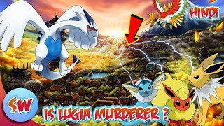 Is Lugia a Murderer? | Burn Tower Theory | Anime in Hindi