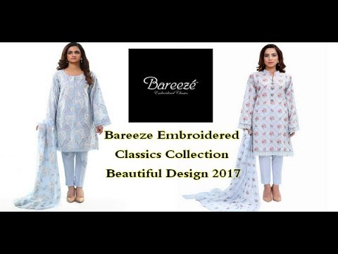 Bareeze Embroidered Classics Collection Beautiful Design 2017
