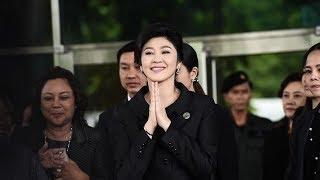 Media: Ex-Thai PM Yingluck flees to Dubai