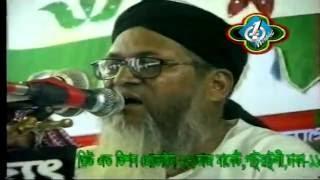 Sura Yousof Bangla Tafsir Vol - 3 ।  Abbasi । সূরা  ইউসুফের বাংলা তাফসীর - ৩। One Music Islamic