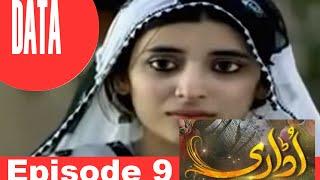 Udaari Episode 9 Promo Hum TV Drama