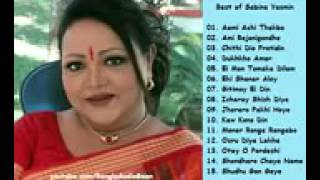 Best Of Sabina Yasmin   Bangla Adhunik Audio Songs Full Album