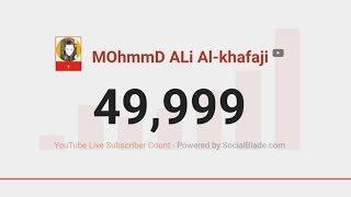 لحظة وصول قناتي 50.000 الف مشترك #محمد_علي