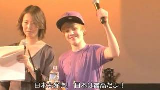 Justin Bieber In Japan - i Love Japanese Girls -