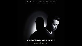 Hridoy Khan - Premer Shagor (Official Video)