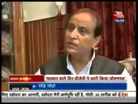 Briliant answer azam khan interview by rahul kaval in rampur1