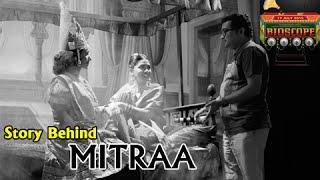 Story Behind 'Mitra' - Bioscope - Ravi Jadhav, Veena Jamkar, Sandeep Khare