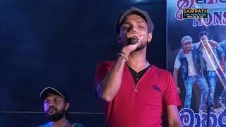 13.Rukshi Nonstop Serious Mathara | SAMPATH LIVE VIDEOS