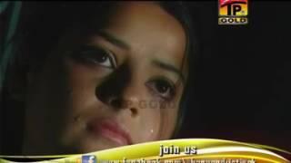 Main Te Teri Yaad Rati Kally - Zafar Iqbal Zafar - Latest Punjabi And Saraiki Song