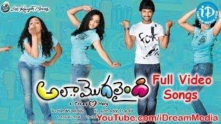 Ala Modalaindi Movie Songs | Ala Modalaindi Telugu Movie Songs | Nani | Nitya Menon | Sneha Ullal