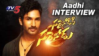 Aadhi Pinisetty Exclusive Interview   Sarainodu Movie   Allu Arjun   Catherine Tresa   TV5 News