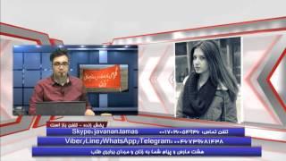 مونا نصیری از محدودیتهای دختران نوجوان و جوان در ایران میگوید!