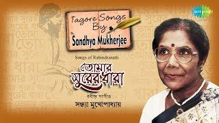Tagore Songs By Sandhya Mukherjee | Tomar Surer Dhara | Audio Jukebox