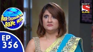 Badi Door Se Aaye Hain - बड़ी दूर से आये है - Episode 356 - 19th October, 2015