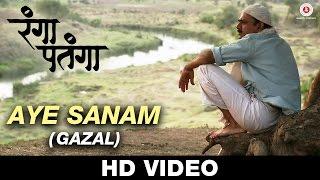 Aye Sanam (Gazal) - Rangaa Patangaa| Adarsh Shinde | Kaushal Inamdar