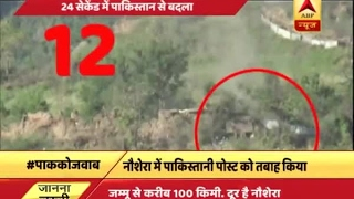 India Takes Revenge: Know why did Indian Army strike on Pakistani post