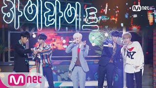 [Highlight - Can Be Better] Comeback Stage   M COUNTDOWN 171019 EP.545