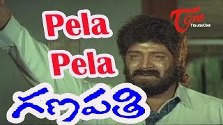 Peal Peal Song from Ganapathi Movie | Srihari, Ashwini