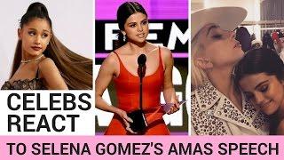 Celebrities React To Selena Gomez's Emotional AMAs Speech!