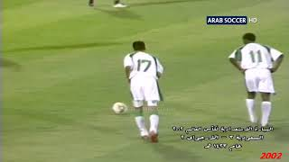 WORLD CUP PRESENTATION Uruguay - Saudi Arabia