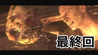 【単騎】火器よりも格闘が強いバイオハザード6 ジェイク編:最終回