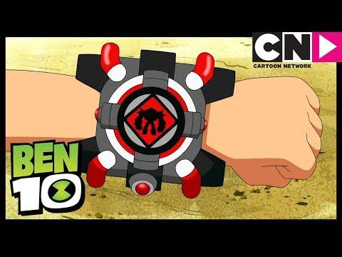 Xxx Mp4 O Omnitrix Quebra Interninvasão Parte 2 Ben 10 Em Português Brasil Cartoon Network 3gp Sex
