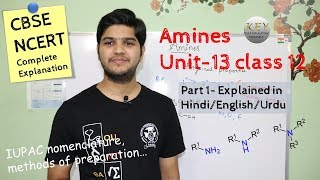Amines organic chemistry class 12 part 1 # NCERT  in Hindi/اردو