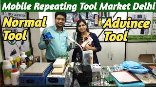 Mobile Reapearing Tool market delhi  !! advince leval tool