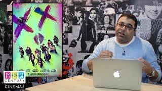 Suicide Squad Trailer Reaction بالعربي | فيلم جامد