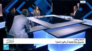 نتانياهو في المغرب: مشروع زيارة فعلية أم بالون اختبار؟